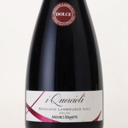 ランブルスコ・ドルチェ クエルチオーリ・レッジアーノ メディチ・エルメーテ イタリア エミリア・ロマーニャ 赤ワイン 750ml