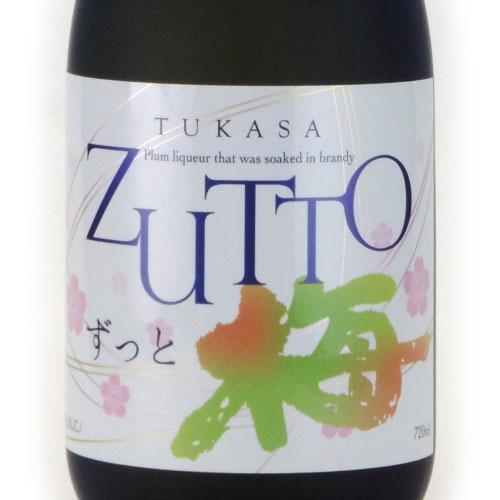 梅酒「ZUTTO] 群馬県 美峰酒類 720ml