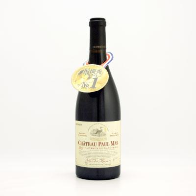 シャトー・ポールマス 2010 ポール・マス フランス ラングドック 赤ワイン 750ml
