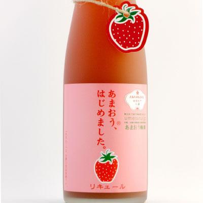あまおう梅酒  福岡県 篠崎 500ml