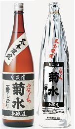 菊水 菊水酒造・新潟県 新酒しぼりたて