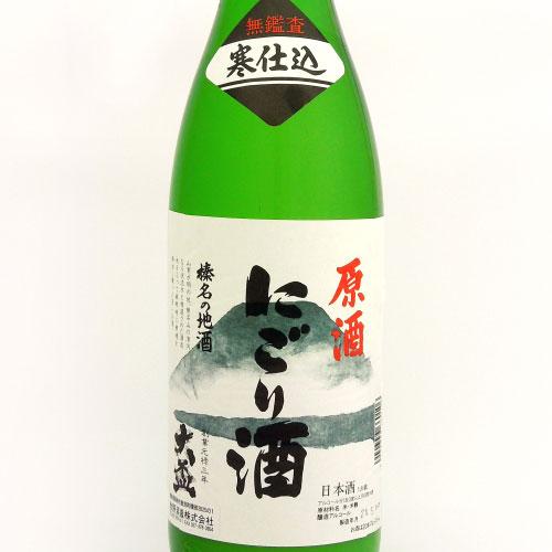 大盃 にごり酒原酒 群馬県牧野酒造 1800ml