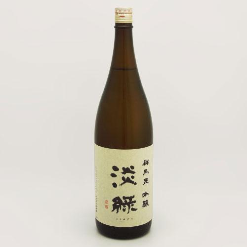 群馬泉 淡緑 吟醸酒 群馬県島岡酒造 1800ml