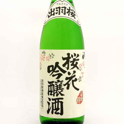 出羽桜 桜花吟醸酒 山田錦 山形県出羽桜酒造 1800ml