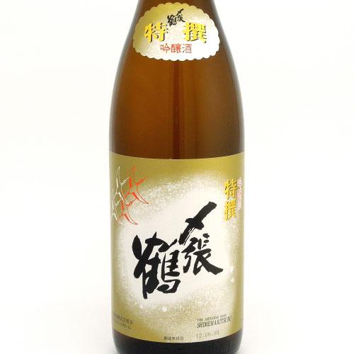 〆張鶴 特選 吟醸酒 新潟県宮尾酒造 1800ml
