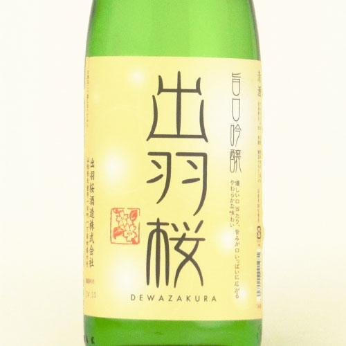 出羽桜 旨吟 吟醸酒 山形県出羽桜酒造 1800ml
