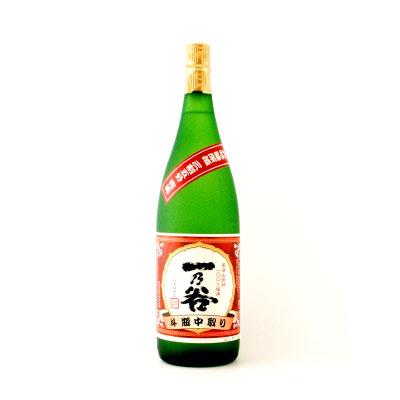 一乃谷 完美 斗瓶中取り大吟醸 生原酒 福井県宇野酒造場 1800ml
