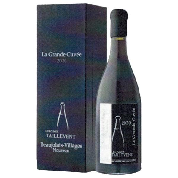 ボジョレー・ヴィラージュ・ヌーヴォー ラ・グランド・キュヴェ[箱付] 2020 タイユバン フランス ブルゴーニュ 新酒赤ワイン 750ml
