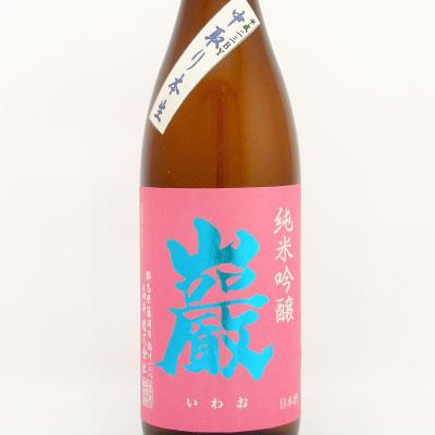 巌 純米吟醸 五百万石中取り生酒 群馬県高井株式会社 1800ml