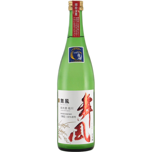 桂川 舞風 純米大吟醸酒 生酒 群馬県柳澤酒造 720ml