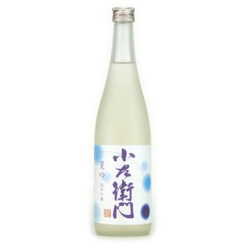 小左衛門 夏吟 純米吟醸酒 岐阜県中島醸造 720ml