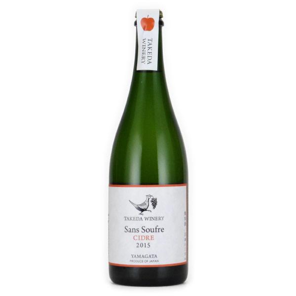 サン・スフル・シードル 2011 タケダワイナリー 日本 山形 白ワイン 750ml