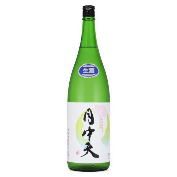 金陵「月中天」 純米酒 無ろ過生原酒 香川県西野金陵 1800ml