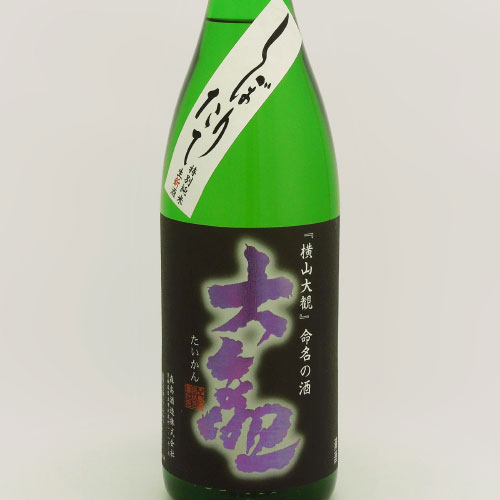 大観 しぼりたて 特別純米酒 無濾過新酒生酒 茨城県森島酒造 1800ml