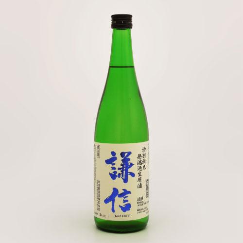 謙信 特別純米酒 無濾過生原酒 新潟県池田屋酒造 720ml