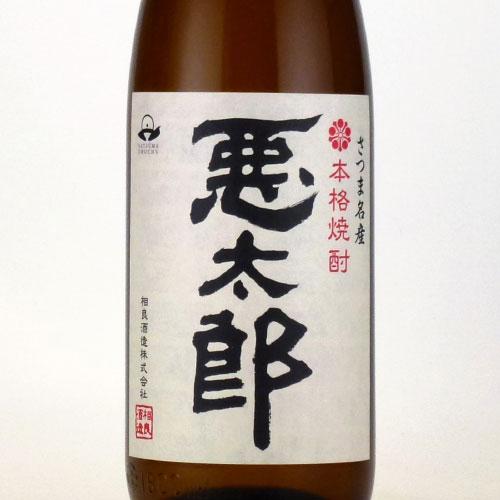 悪太郎 白麹いも焼酎 鹿児島県 相良酒造 1800ml