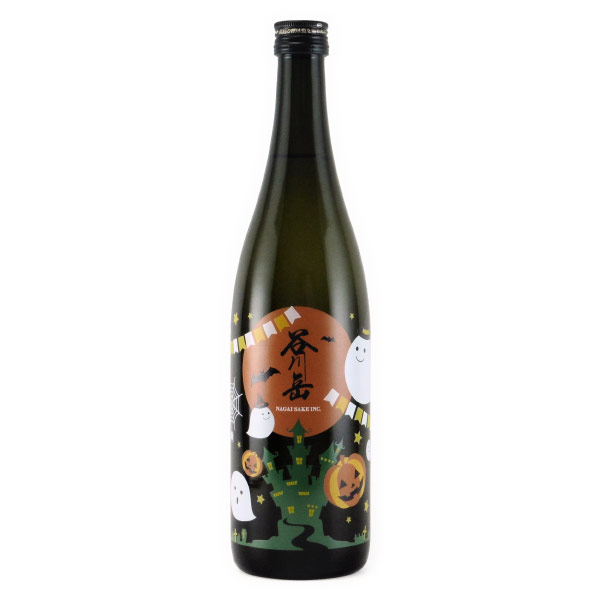 谷川岳 ハロウィン 群馬県永井酒造 720ml