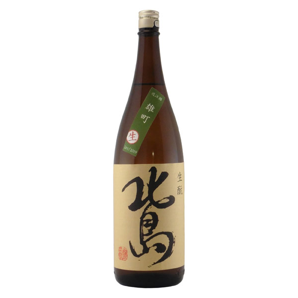 北島きもと雄町 純米無濾過生原酒 滋賀県北島酒造 1800ml