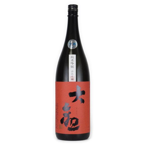 大観 ひたち錦 純米吟醸 生酒 茨城県森島酒造 1800ml