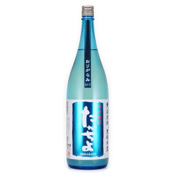 たかちよ豊潤無塵 扁平精米おりがらみ酒 新潟県高千代酒造 1800ml