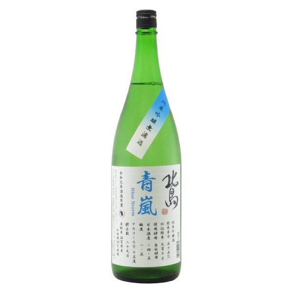 北島<青嵐>山田錦 純米吟醸無濾過原酒 滋賀県北島酒造 1800ml