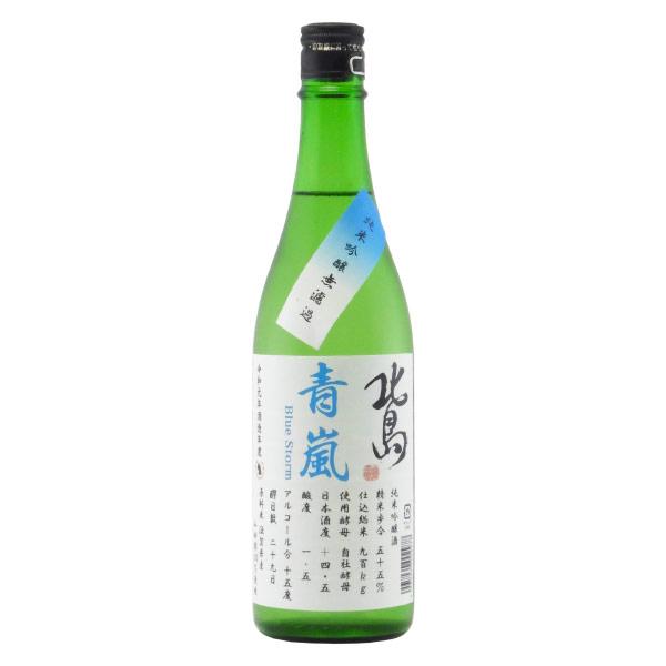 北島<青嵐>山田錦 純米吟醸無濾過原酒 滋賀県北島酒造 720ml