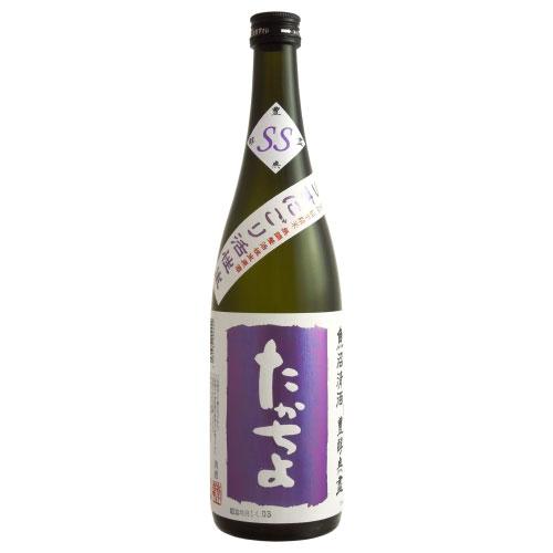 たかちよ豊潤無塵「紫」 うすにごり活性生原酒 新潟県高千代酒造 720ml