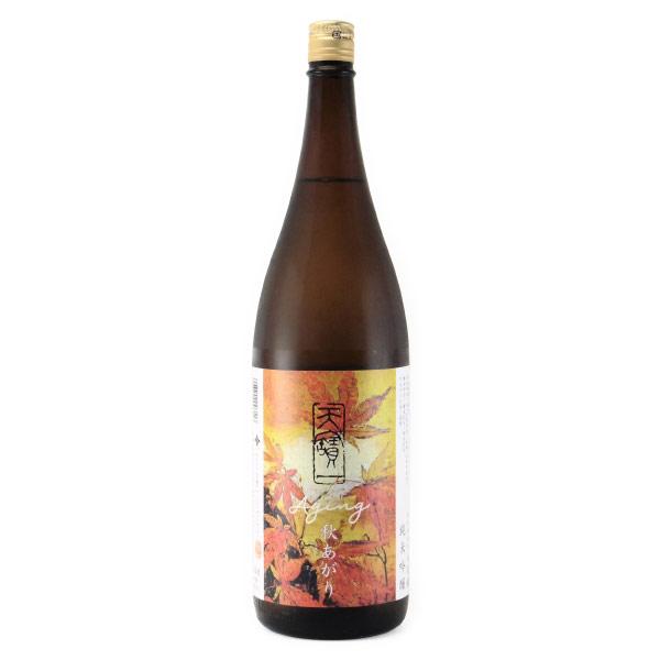 天寶一 純米吟醸 特別栽培八反錦酒 ひやおろし 広島県天寶一 1800ml