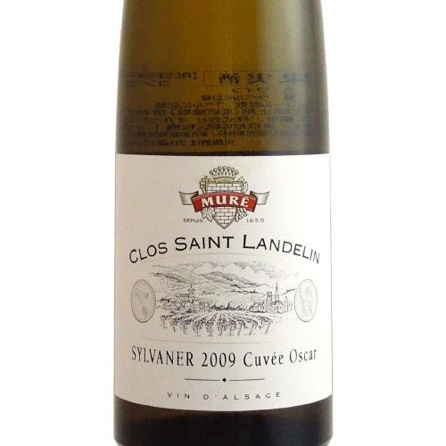 シルヴァネール・キュヴェ・オスカー クロ・サン・ランドラン 2009 ルネ・ミューレ フランス アルザス 白ワイン 750ml