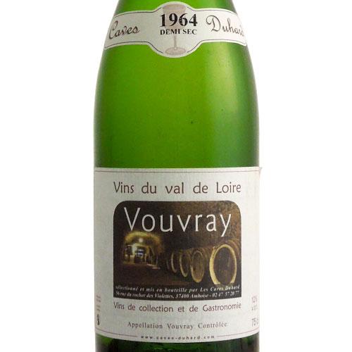 ヴーヴレ ドミ・セック 1964 カーヴ・デュアール フランス ロワール 白ワイン 750ml