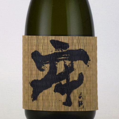 牢(ろう) いも焼酎  宮崎県 王手門酒造 720ml