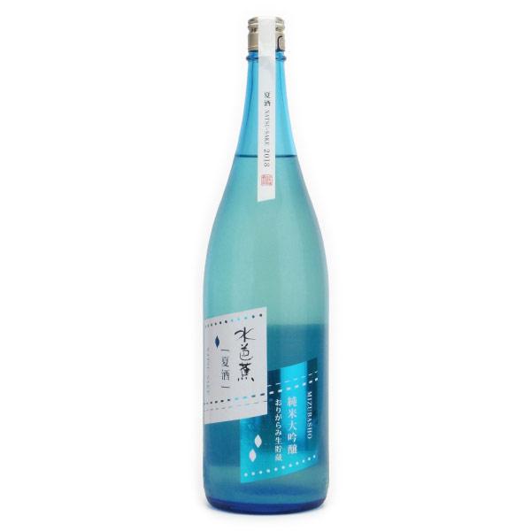 水芭蕉 夏酒 純米大吟醸酒 おりがらみ生貯蔵 群馬県永井酒造 1800ml