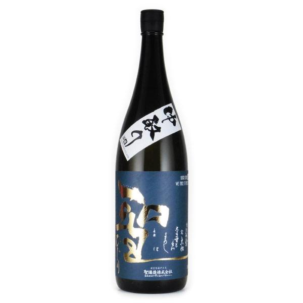 聖 山田錦 純米吟醸酒 中取り 群馬県聖酒造 1800ml