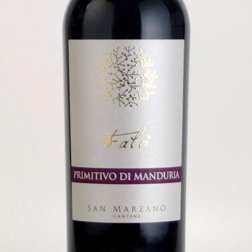 ファロ プリミティーヴォ・ディ・マンドゥーリア 2012 カンティーネ・サン・マルツァーノ イタリア プーリア 赤ワイン 750ml