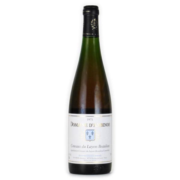 コトー・デュ・レイヨン ボーリュー 1971 ドメーヌ・ダンビーノ フランス ロワール 白ワイン 750ml