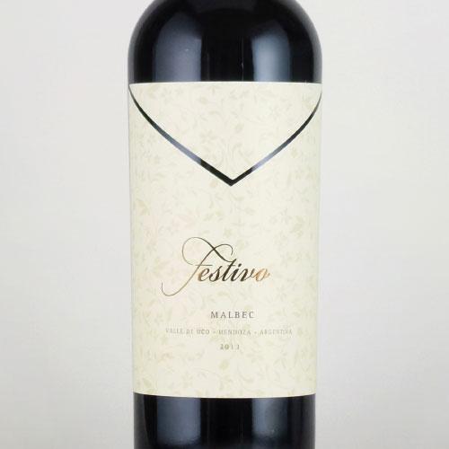 フェスティボ マルベック 2013 モンテヴィエホ アルゼンチン メンドーサ 赤ワイン 750ml