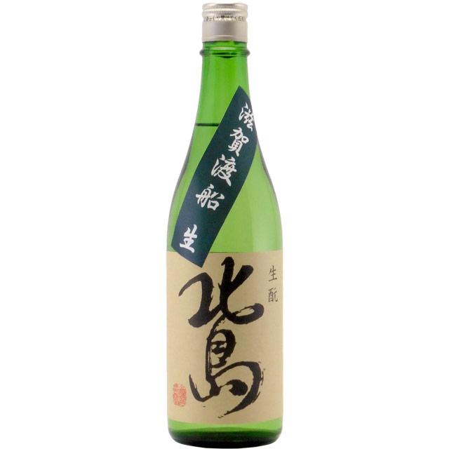 北島 きもと純米 渡船八割磨き酒 無濾過生原酒 滋賀県北島酒造 720ml