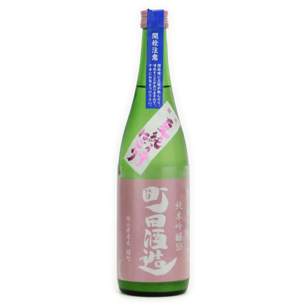 町田酒造 雄町 純米吟醸55酒 夏純うすにごり生酒 群馬県町田酒造 720ml
