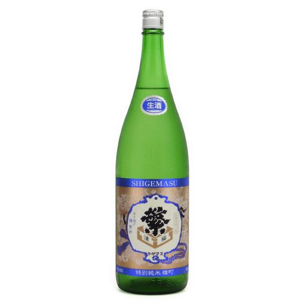 繁桝 雄町 特別純米酒 生酒 福岡県高橋商店 1800ml