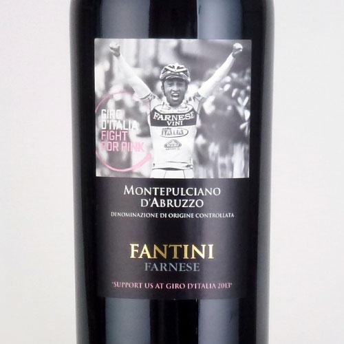モンテプルチアーノ・ダブルッツォ ジロ・デ・イタリア 2013 ファルネーゼ イタリア アブルッツォ 赤ワイン 750ml
