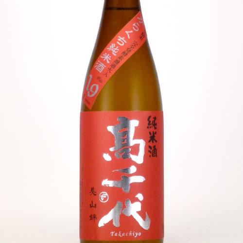 高千代プラス19 からくち純米酒 新潟県高千代酒造 720ml