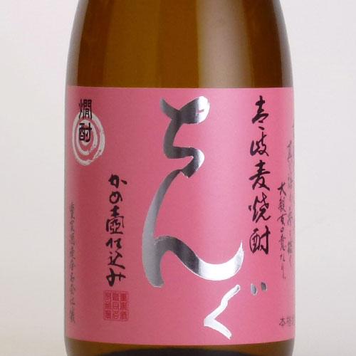 ちんぐ 燗酎 長崎県壱岐市重家酒造 720ml