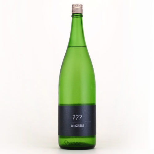 トリプル??? 純米酒 生酒 群馬県町田酒造 1800ml