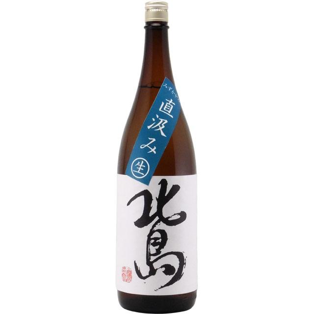 北島 みずかがみ 純米 直汲み酒 無濾過生原酒 滋賀県北島酒造 1800ml