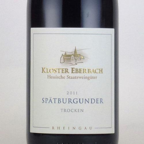 ラインガウ シュペートブルグンダー Q.b.A. 2011 クロスター・エーバーバッハ醸造所 ドイツ ラインガウ 赤ワイン 750ml