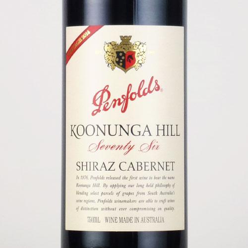 ペンフォールズ クヌンガヒル76 シラーズ カベルネ 2014 ペンフォールズ オーストラリア 南オーストラリア州 赤ワイン 750ml
