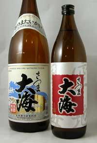 芋焼酎「さつま大海」 900ml 鹿児島県大海酒造協業組合