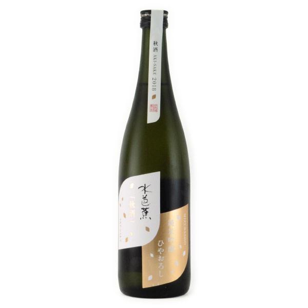 水芭蕉 ひやおろし 純米吟醸酒 秋期限定 群馬県永井酒造 720ml