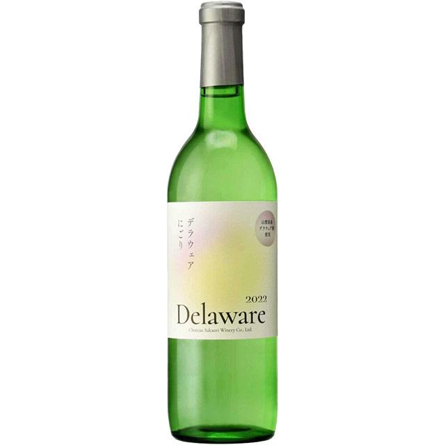 デラウエアにごりワイン 2019 シャトー酒折 日本 山梨県 白ワイン 750ml