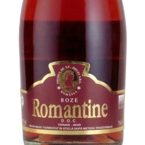 ロマンティン ロゼ ジドヴェイ ルーマニア トランシルヴァニア スパークリングロゼワイン 750ml